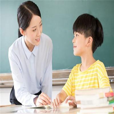 智赢生涯教育辅导