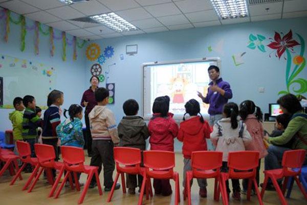 培英国际英语辅导
