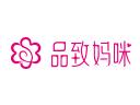 圣颜品致妈咪产后恢复品牌logo