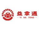 益拿通品牌logo