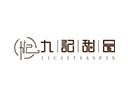 九记甜品品牌logo