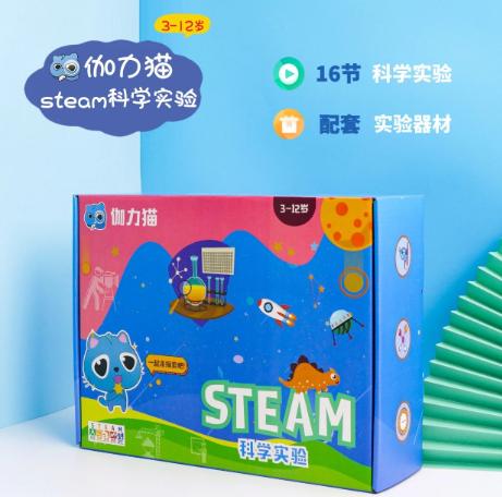 伽力貓steam科學實驗實物