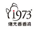 繼光香香雞炸雞小吃品牌logo