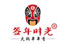 簽年時光火鍋串串品牌logo