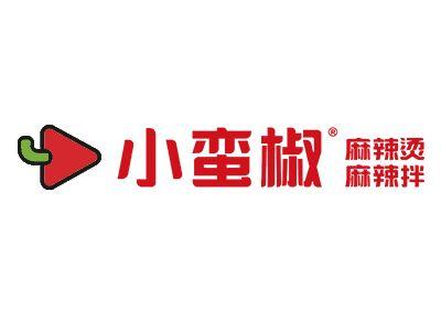 小蠻椒麻辣燙品牌logo