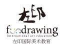 左印國際美術教育品牌logo
