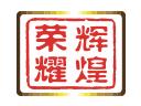 相悦四季皮肤健康管理品牌logo