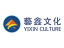 藝鑫文化品牌logo
