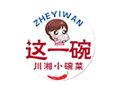 這一碗川湘小碗菜品牌logo