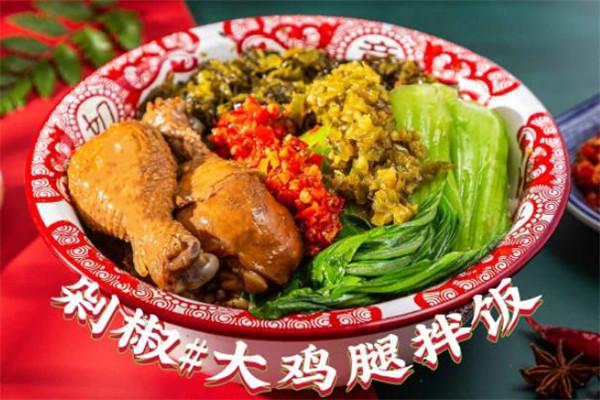 黄四爷剁椒拌饭,外卖新锐,整店输出,让您从早忙到晚