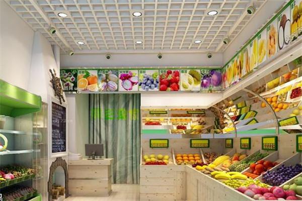 水果超市加盟条件