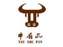 牛有品西餐品牌logo