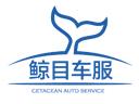鲸目车服品牌logo