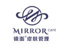鏡面皮膚管理品牌logo