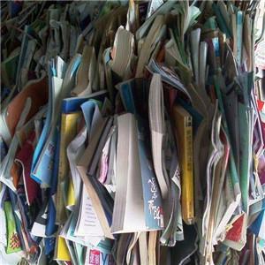 干巴精废品回收精品