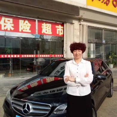 泛华保险超市车险