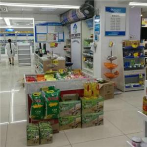 金通大药店-整洁