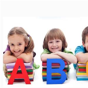 天才家族幼儿园字母