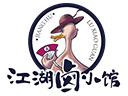 江湖卤小馆品牌logo