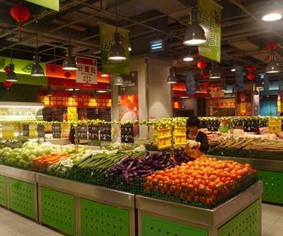 福伴生活超市品质