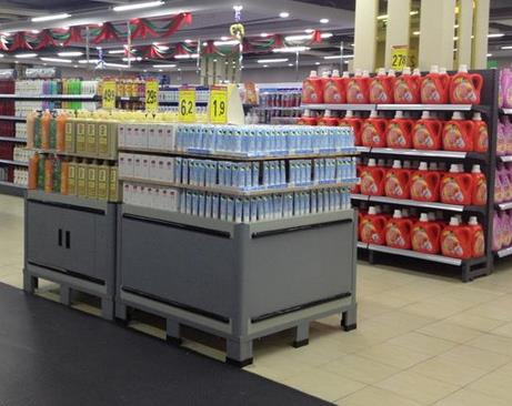 福伴生活超市品牌