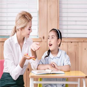 新时代双语幼儿园学习