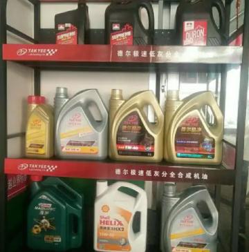德尔润滑油