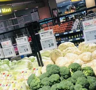 祥隆泰超市