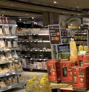 祥隆泰超市便宜