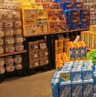 鸿福超市安全