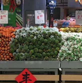 天天惠超市