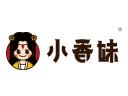 小香妹川渝小馆品牌logo