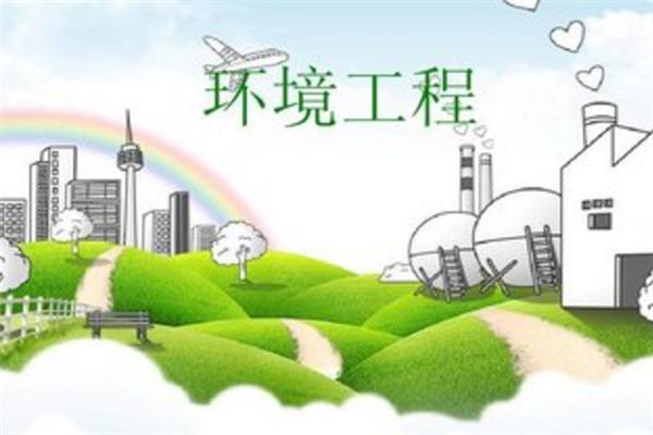 中科鼎实环境工程细心