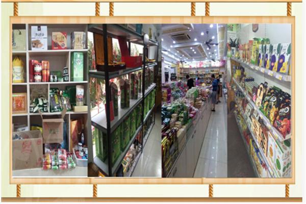 mela环保超市-齐全