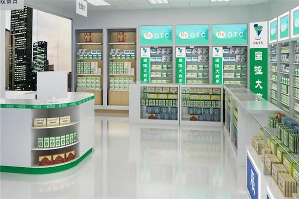 华东大药房-整洁