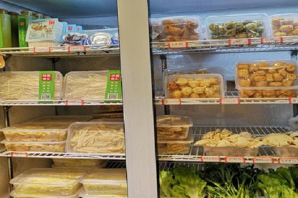 涮多多火锅食材超市素食区