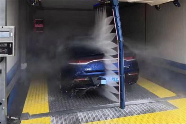 洗么智能洗车服务