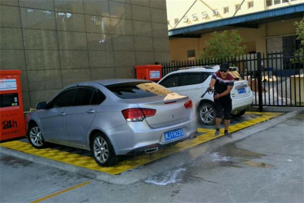 中立皇洗车机科技
