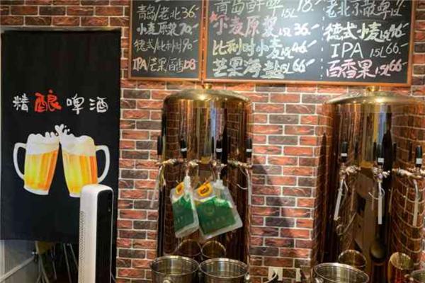叁金叁精酿啤酒门店