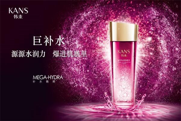 护肤品加盟品牌流程