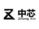 中芯五金品牌logo