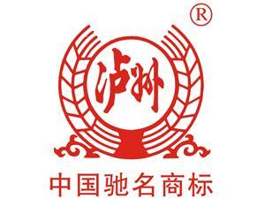 泸州老窖系列酒品牌logo