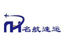 名航速运品牌logo