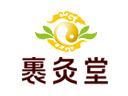 裹灸堂品牌logo