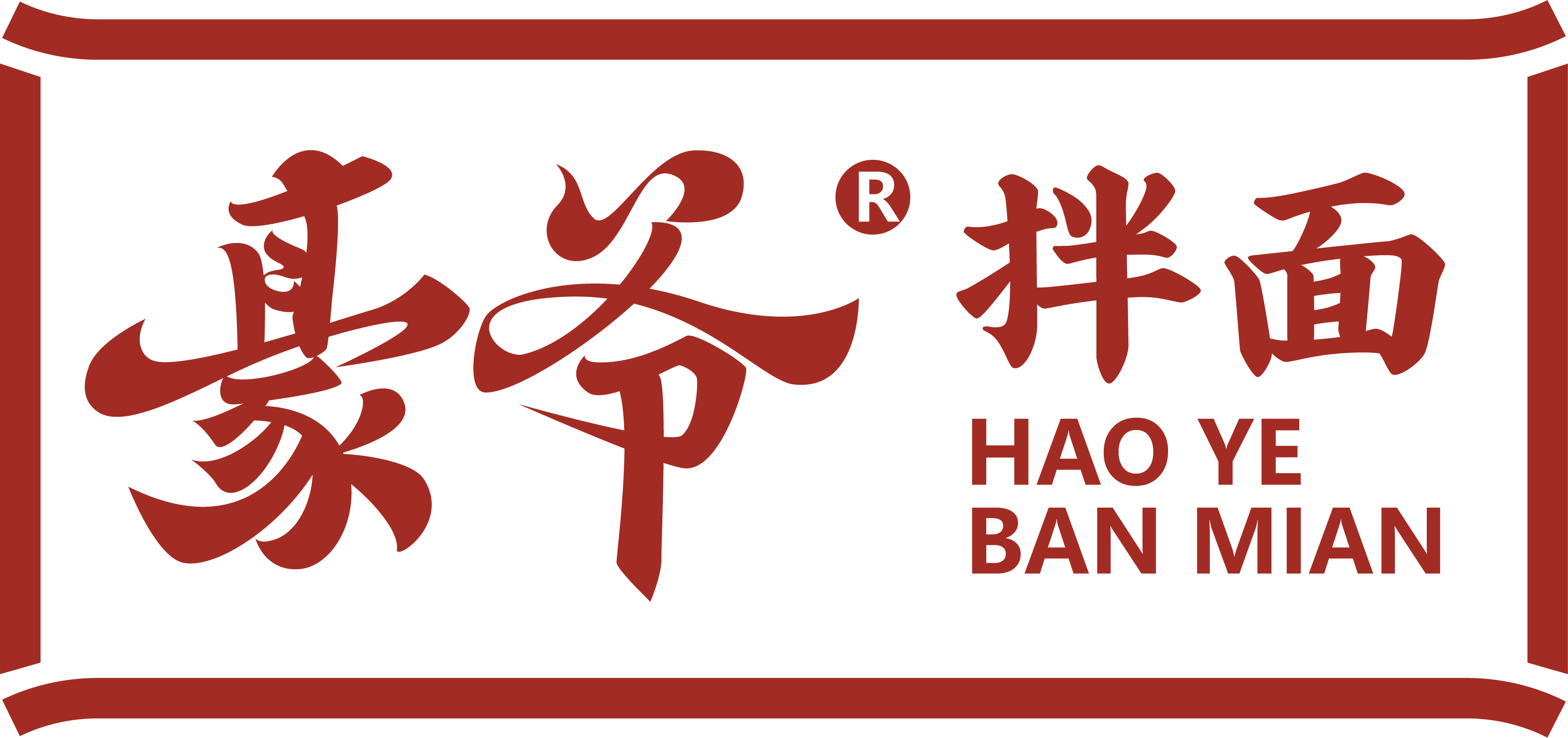 豪爷拌面品牌logo