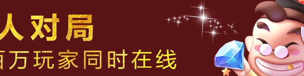 3A互娱棋牌手游平台产品介绍