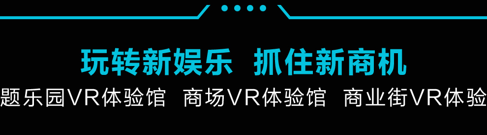 KAT VR-火爆盛况