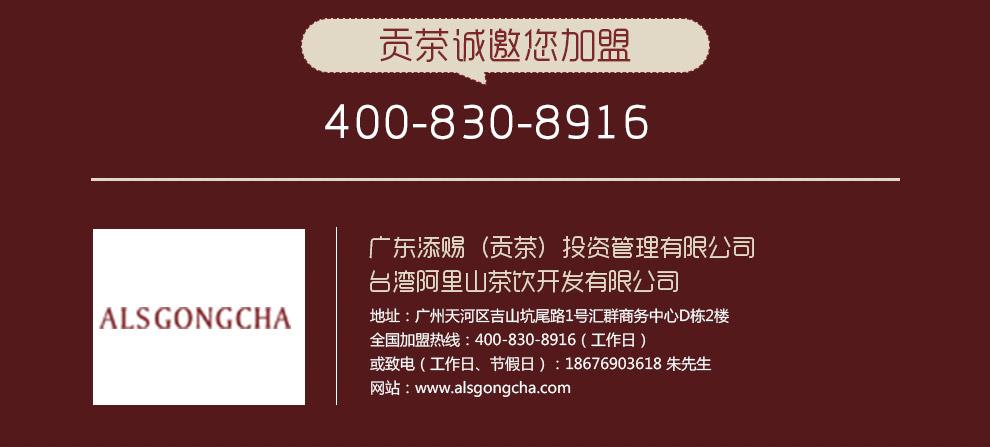地址:广州市越秀区环市西路403号国际电子大厦1802室