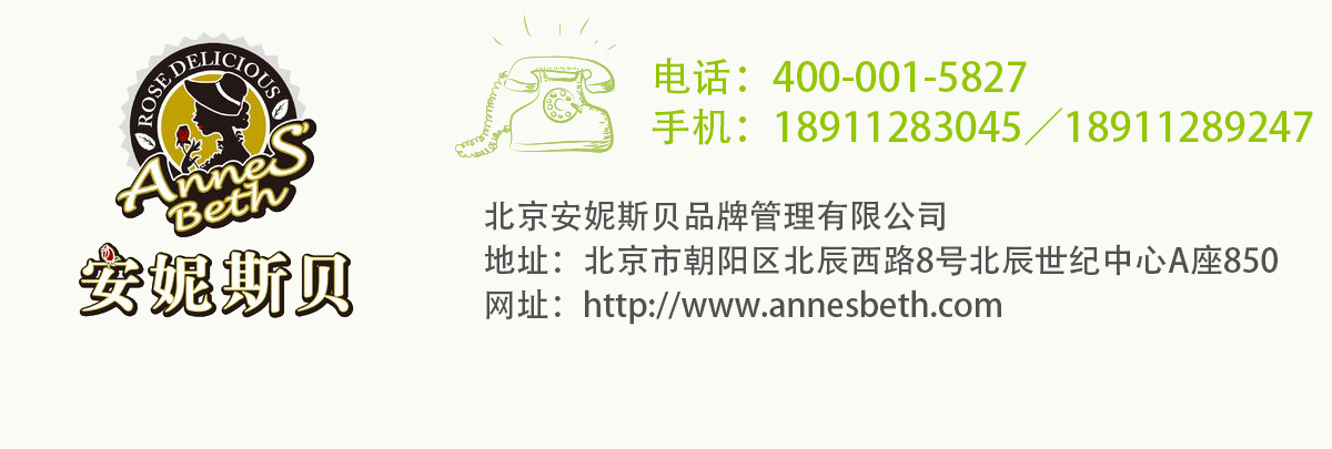 安妮斯贝小鹿泡芙--全球加盟网