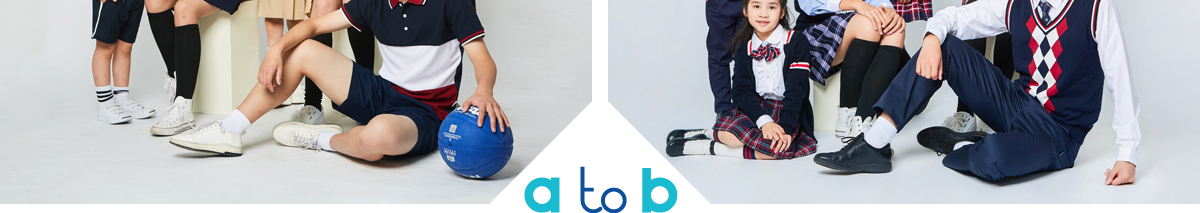 atob校园服饰—产品展示